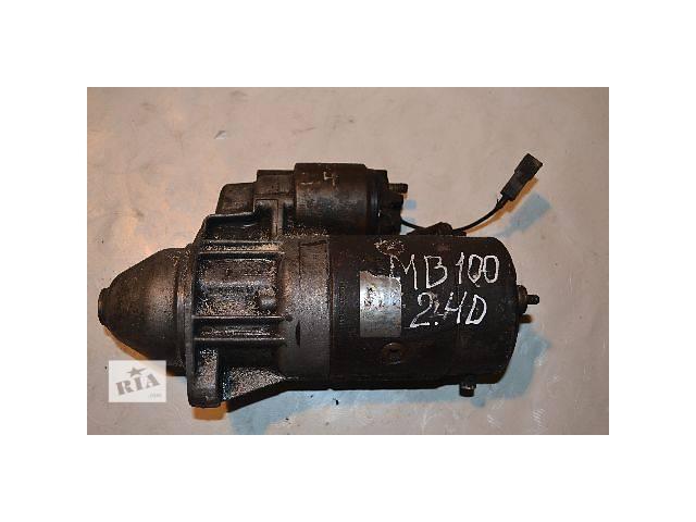 продам Б/у Электрооборудование двигателя Стартер/бендикс/щетки Легковой Mercedes 100.2.4D бу в Ковеле