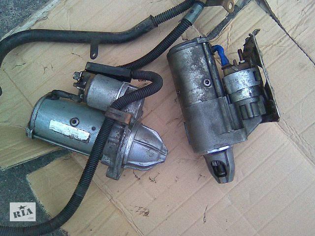 купить бу Б/у Электрооборудование двигателя Стартер/бендикс/щетки Легковой Mercedes E-Class 2005 в Херсоне
