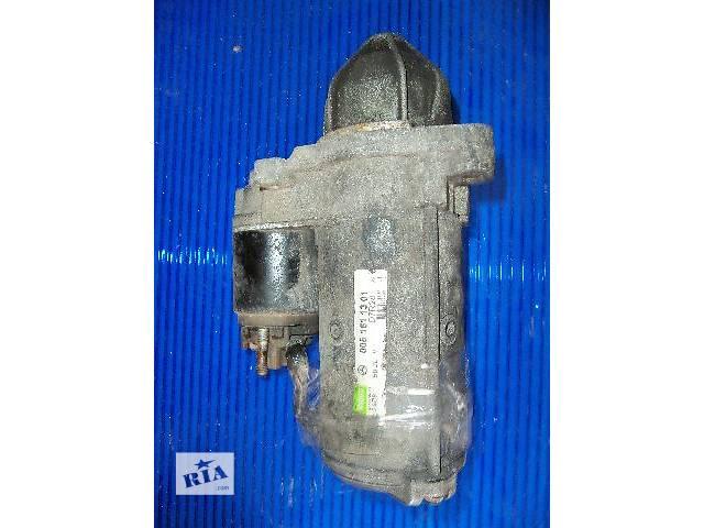 продам б/у Электрооборудование двигателя Стартер/бендикс/щетки Легковой Mercedes Vito груз. 2004 бу в Ковеле
