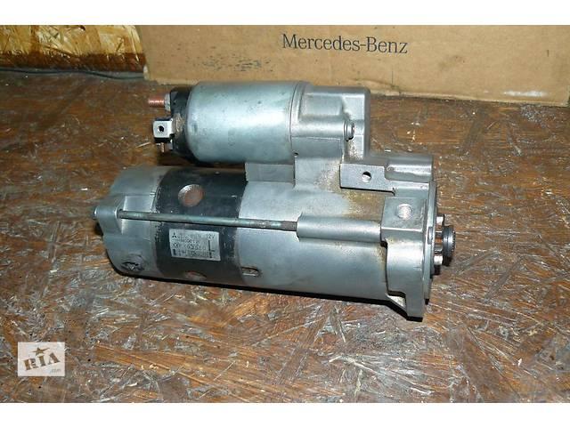 продам б/у Электрооборудование двигателя Стартер/бендикс/щетки Легковой Mitsubishi Pajero бу в Луцке