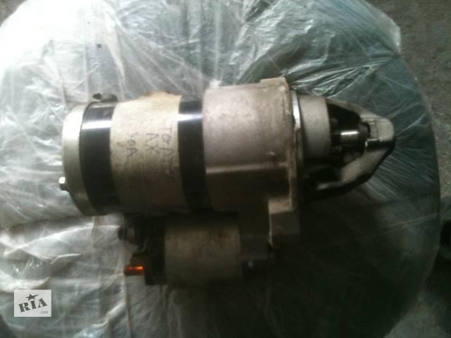продам б/у Электрооборудование двигателя Стартер/бендикс/щетки Легковой Mitsubishi Lancer X бу в Днепре (Днепропетровске)