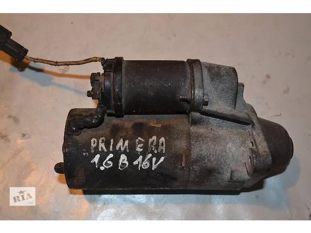 бу Б/у Электрооборудование двигателя Стартер/бендикс/щетки Легковой Nissan Primera в Ковеле