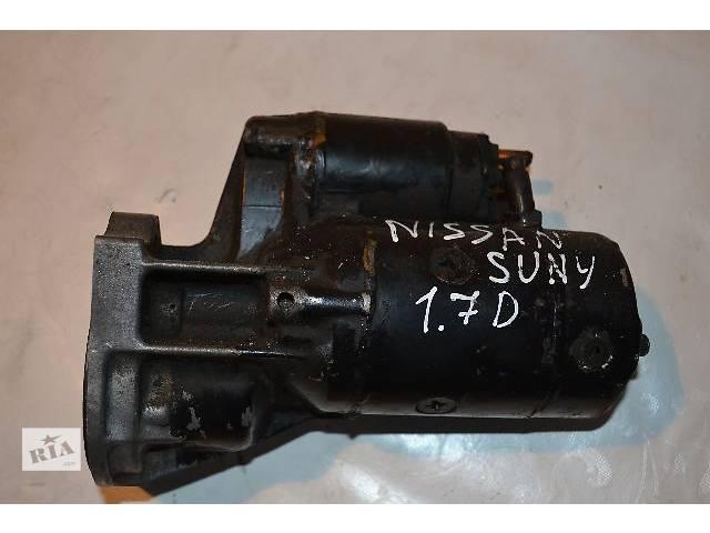 купить бу Б/у Электрооборудование двигателя Стартер/бендикс/щетки Легковой Nissan Sunny 1.7D в Ковеле