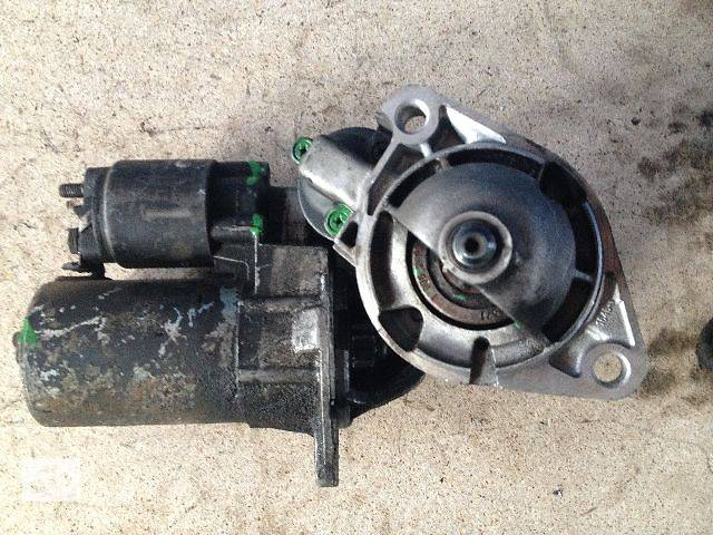 бу б/у Электрооборудование двигателя Стартер/бендикс/щетки Легковой Opel Omega B 2.2 в Луцке