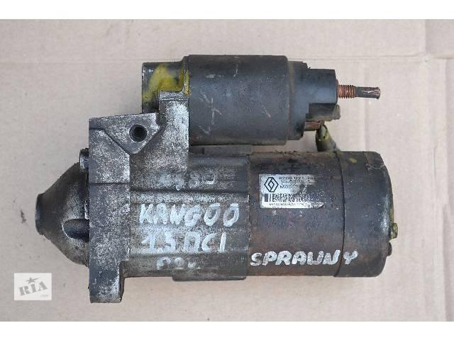 купить бу б/у Электрооборудование двигателя Стартер/бендикс/щетки Легковой Renault Kangoo в Ковеле