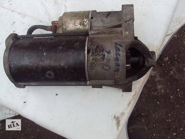 продам б/у Электрооборудование двигателя Стартер/бендикс/щетки Легковой Renault Laguna 2.2d Универсал 1998 бу в Львове