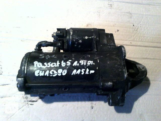 бу б/у Электрооборудование двигателя Стартер/бендикс/щетки Легковой Volkswagen Passat в Ковеле