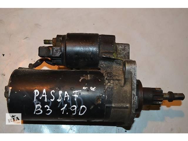 купить бу Б/у Электрооборудование двигателя Стартер/бендикс/щетки Легковой Volkswagen Passat B3 1.9D в Ковеле