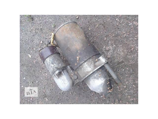 продам б/у Электрооборудование двигателя Стартер/бендикс/щетки Легковой ЗАЗ 968М бу в Луцке