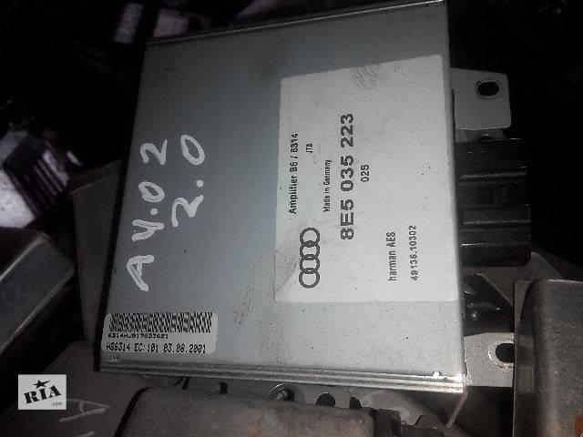 б/у Электрооборудование кузова Audi a4 b6 b7 усилитель 8e5035223 Легковой Audi 2004- объявление о продаже  в Львове