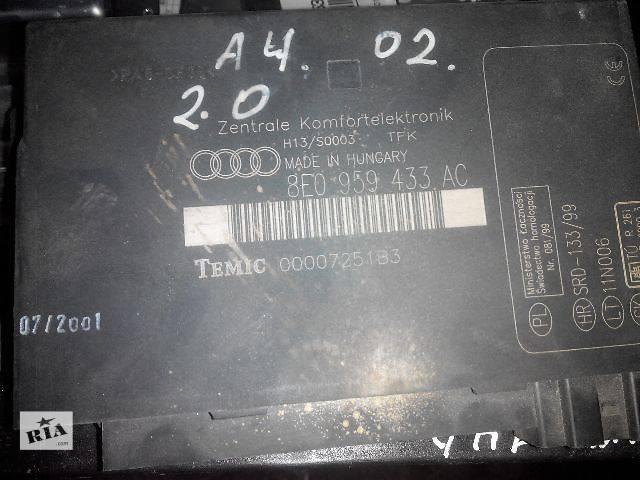 бу б/у Электрооборудование кузова блок керування системою комфорту 8E0959433AC  Легковой Audi A4 2003 в Львове
