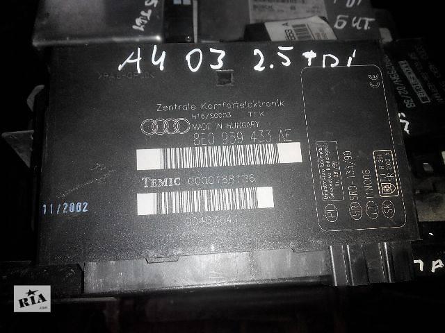 бу б/у Электрооборудование кузова Блок комфорту Audi A4, 8E0959433AE Легковой Audi A4 в Львове
