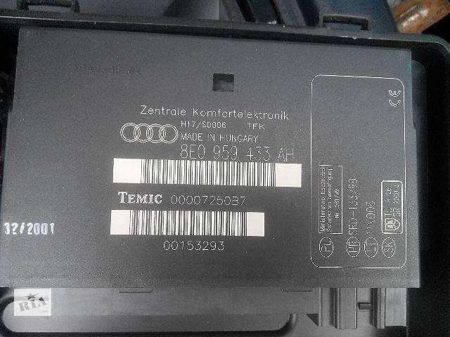 бу б/у Электрооборудование кузова Блок комфорту Audi A4, 8E0959433AH Легковой Audi A4 в Львове