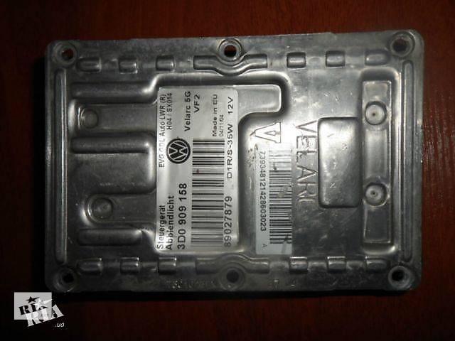 б/у Электрооборудование кузова Блок ксенона Легковой Volkswagen Touareg- объявление о продаже  в Луцке