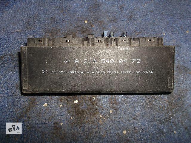 продам б/у Электрооборудование кузова блок реле Легковой Mercedes 210 Пассажирский Седан 1998 бу в Днепре (Днепропетровск)