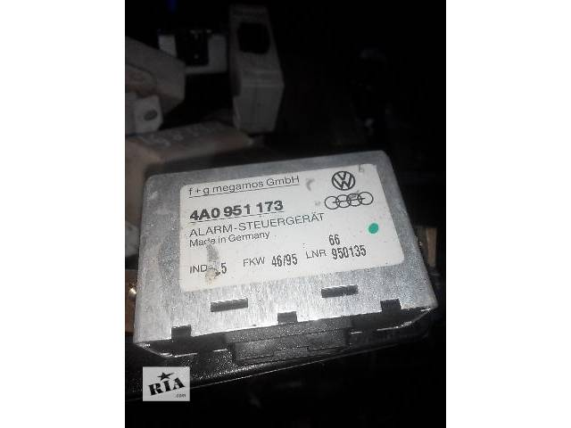 купить бу б/у Электрооборудование кузова Блок сигнализации VAG 4A0951173 Легковой Audi 1996 в Львове
