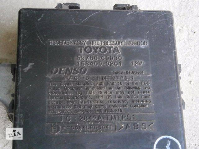продам б/у Электрооборудование кузова Блок управления Легковой Lexus LX USA бу в Луцке