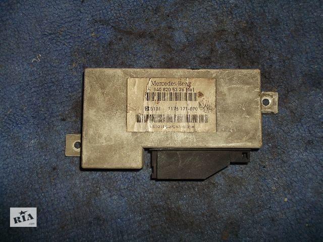 продам б/у Электрооборудование кузова Блок управления Легковой Mercedes S 140 Седан 1997 бу в Днепре (Днепропетровске)