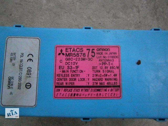 б/у Электрооборудование кузова Блок управления Легковой Mitsubishi Lancer 2006- объявление о продаже  в Луцке