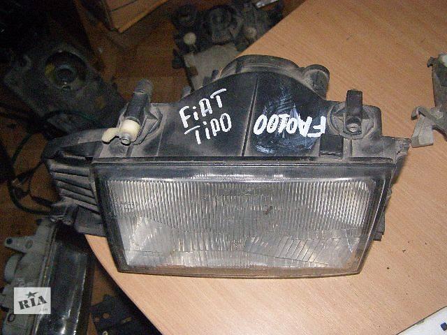 б/у Электрооборудование кузова Фара Легковой Fiat Tipo- объявление о продаже  в Новой Каховке