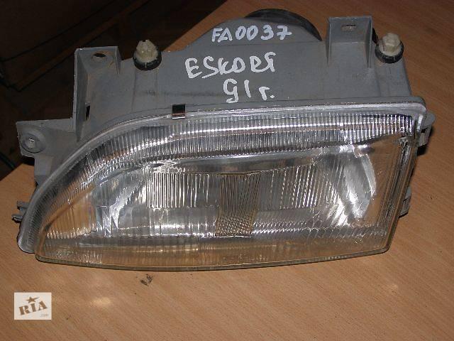 купить бу б/у Электрооборудование кузова Фара Легковой Ford Escort 1991 в Новой Каховке