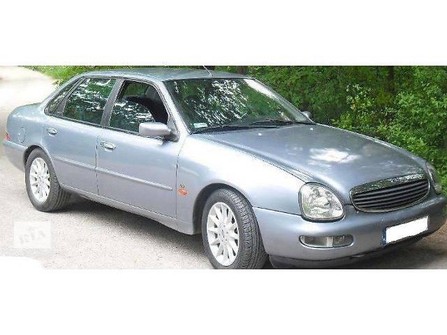 продам б/у Электрооборудование кузова Фара Легковой Ford Scorpio 1997 бу в Львове