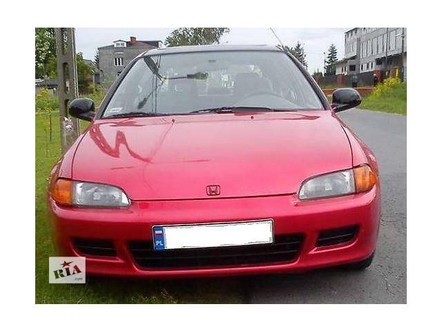 продам б/у Электрооборудование кузова Фара Легковой Honda Civic 1994 бу в Львове