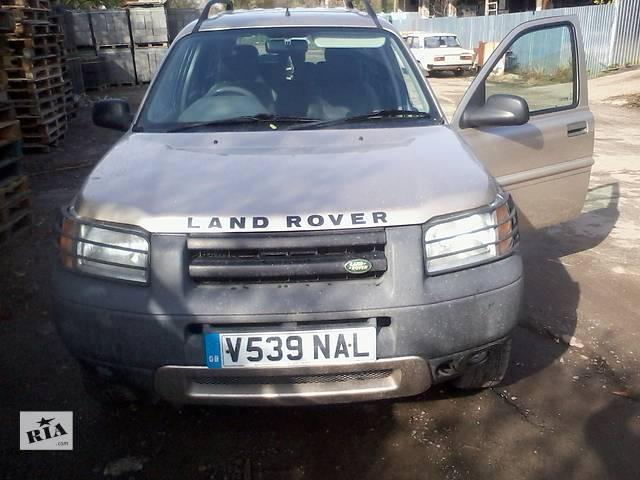 б/у Электрооборудование кузова Фара Легковой Land Rover Freelander Кроссовер 2001- объявление о продаже  в Николаеве (Львовской обл.)