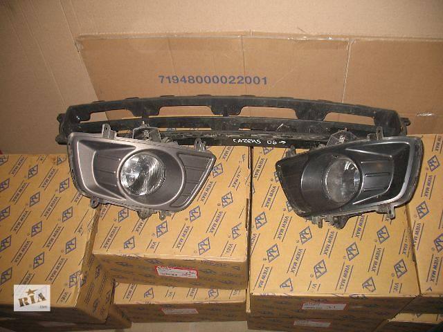 б/у Электрооборудование кузова Фара противотуманная Легковой Kia Carens 2007- объявление о продаже  в Луцке