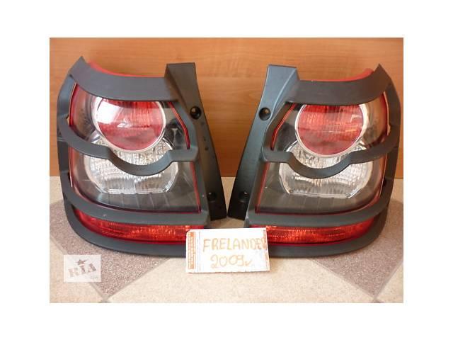 продам б/у Электрооборудование кузова Фонарь стоп Легковой Land Rover Freelander 2010 бу в Киеве