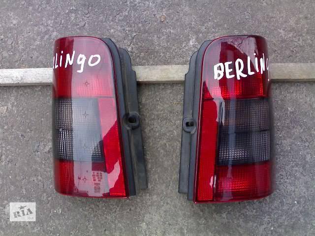 продам Б/у Электрооборудование кузова Фонарь задний Легковой Citroen Berlingo груз. бу в Сумах