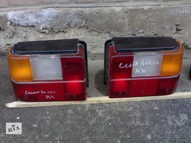 б/у Электрооборудование кузова Фонарь задний Легковой Citroen BX- объявление о продаже  в Сумах