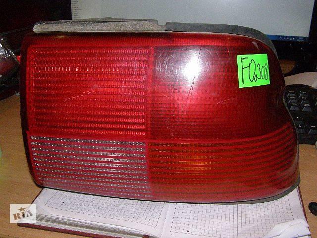 б/у Электрооборудование кузова Фонарь задний Легковой Ford Escort- объявление о продаже  в Новой Каховке