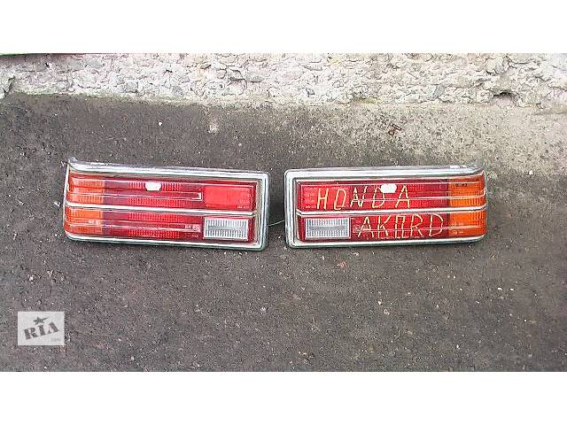 б/у Электрооборудование кузова Фонарь задний Легковой Honda Accord- объявление о продаже  в Сумах