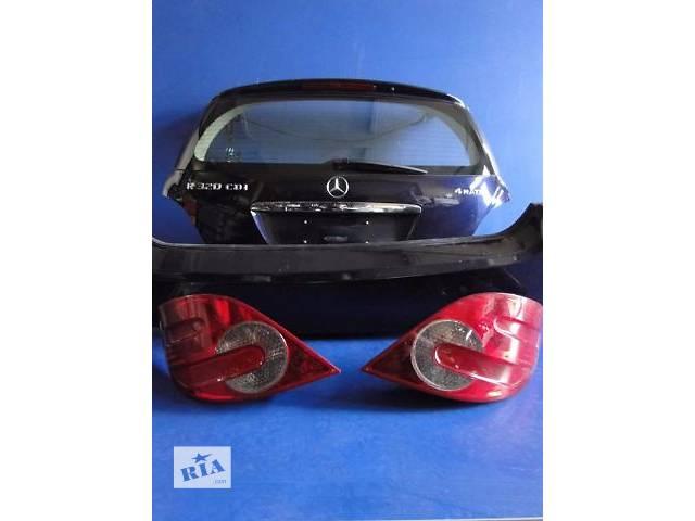 б/у Электрооборудование кузова Фонарь задний Легковой Mercedes R-Class- объявление о продаже  в Киеве