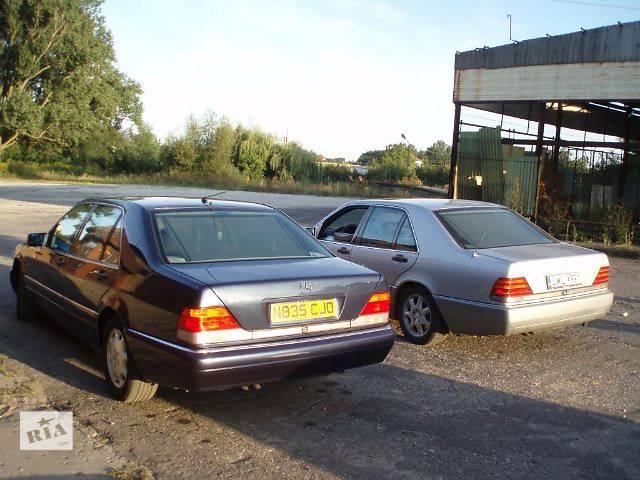 купить бу б/у Электрооборудование кузова Фонарь задний Легковой Mercedes S 140 1996 в Тернополе