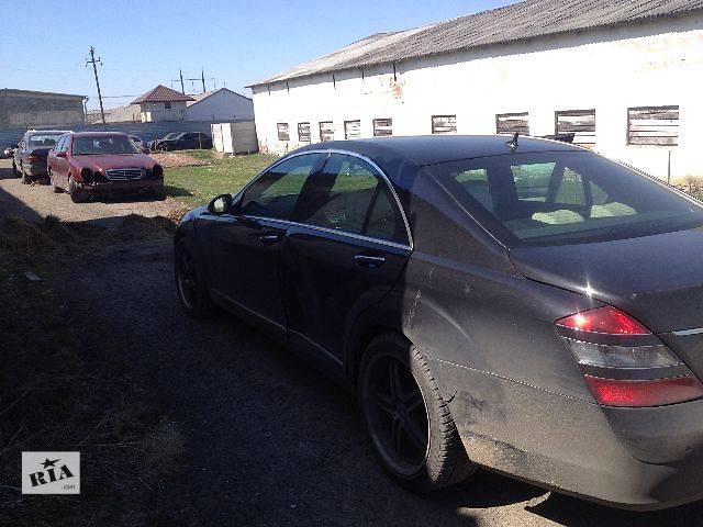 продам Б/у Электрооборудование кузова Фонарь задний Легковой Mercedes S-Class 2008 бу в Львове