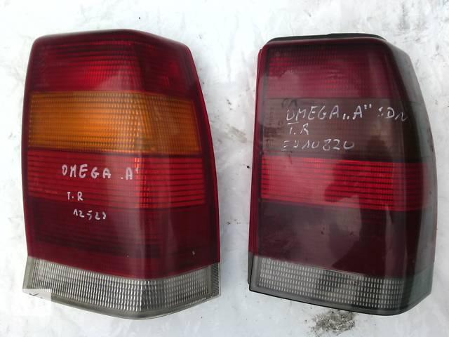 бу б/у Электрооборудование кузова Фонарь задний Легковой Opel Omega A в Ковеле