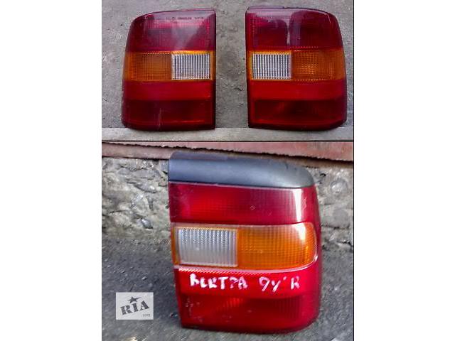 купить бу б/у Электрооборудование кузова Фонарь задний Легковой Opel Vectra A в Сумах