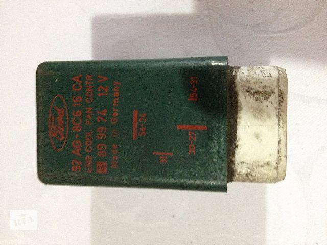 бу б/у Электрооборудование кузова Реле вентилятора радиатора Легковое авто Ford Courier 92AG8C616CA в Луцке