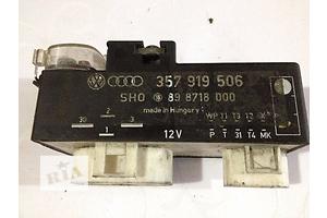 б/у Реле вентилятора радиатора Volkswagen Vento