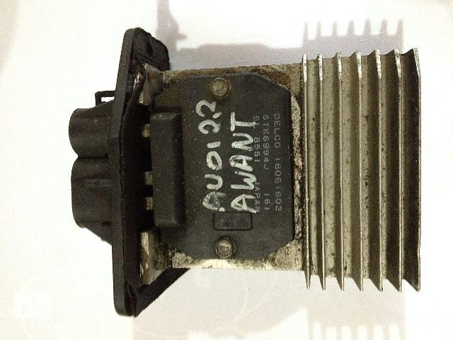 продам б/у Электрооборудование кузова резистор отопления, регулятор оборотов Легковой Audi 100 16061602/ STK6994J бу в Луцке