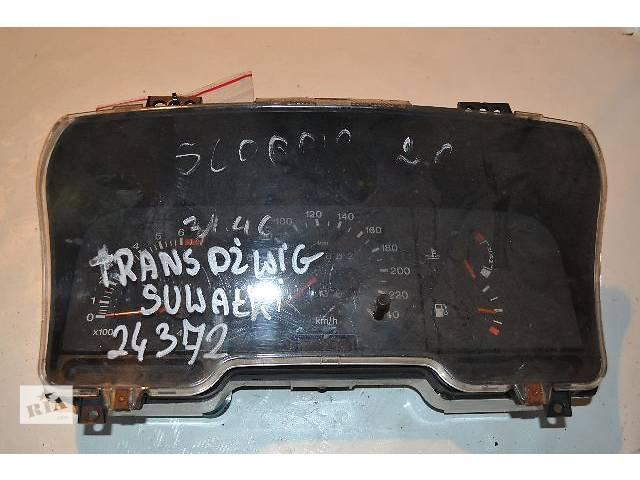 бу Б/у Электрооборудование кузова щиток приборов Легковой Ford Scorpio 2,0 бенз в Ковеле
