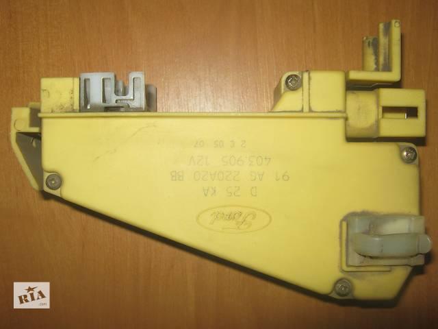 Б/у Электрооборудование кузова центральный замок Форд Скорпио-Сиерра- Эскорт  Легковой Ford- объявление о продаже  в Ахтырке