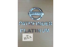 б/у Эмблемы Nissan Pathfinder