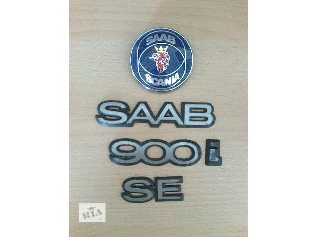 Б/у эмблема для легкового авто Saab 900- объявление о продаже  в Ковеле