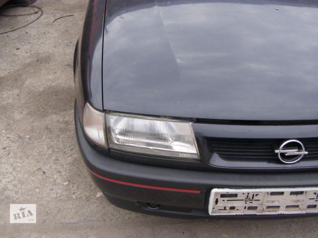 продам Б/у фара для легкового авто Opel Vectra A бу в Новой Каховке