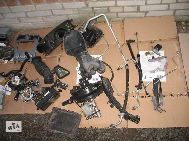 продам Б/у главный тормозной цилиндр для легкового авто Subaru Forester 2006 бу в Луцке