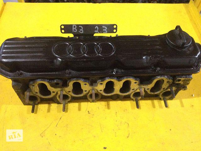 бу Б/у головка блока для легкового авто Audi 90 2.3 (034103373p) в Луцке