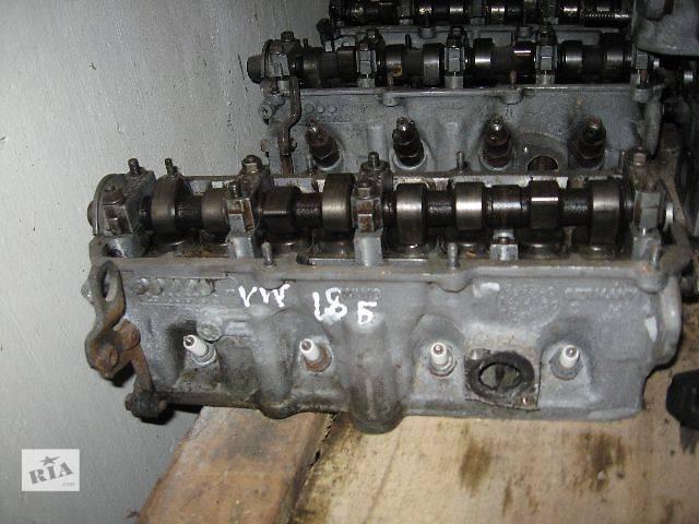 Б/у головка блока для легкового авто Volkswagen Golf II Passat Jetta 1.6 1.8i 026 103 373Q- объявление о продаже  в Ковеле